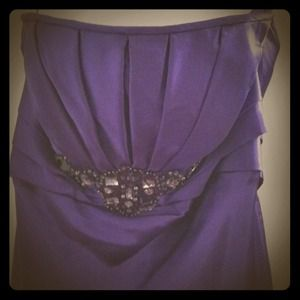 Jessica McClintock Dresses & Skirts - ➡REDUCED⬅💗NWT Purple Formal Gown💗