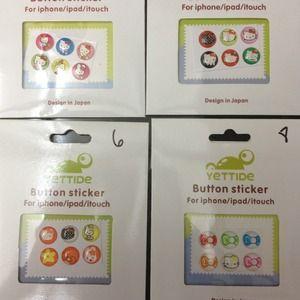 Accessories - Hello Kitty home sticker bundle