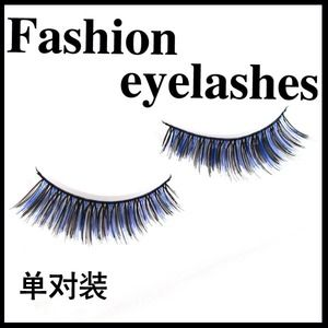 Other - Black and blue faux lashes