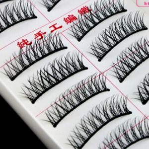 Other - Set of ten faux lashes #A-9