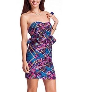 Be Seduced Strapless Silk Ruched Dress
