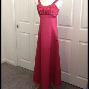 David's Bridal Dresses & Skirts - ❌ CLEARANCE: Simple elegance