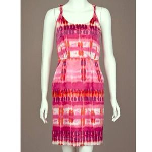 Banana Republic Dresses & Skirts - Banana Republic tye dye silk dress