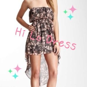 ReservedPrinted Hi Lo Strapless Dress bundle