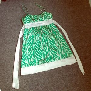 Dresses & Skirts - Green & White Leaves Zebra Print Formal Dress