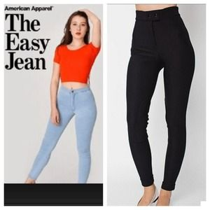 Pants - looking for easy jeans or riding pants