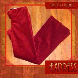 Express Pants - 🆕Express Editor Velvet Slacks