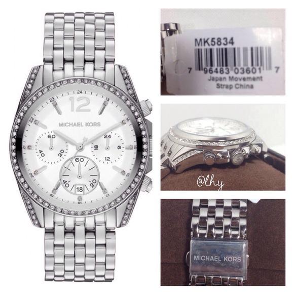 Michael Kors Jewelry - ❌SOLD❌Michael Kors Pressley Chronograph Watch
