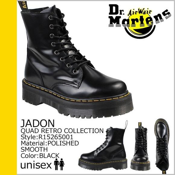 41% off Dr. Martens Shoes - Dr. Marten Jadon black platform combat ...