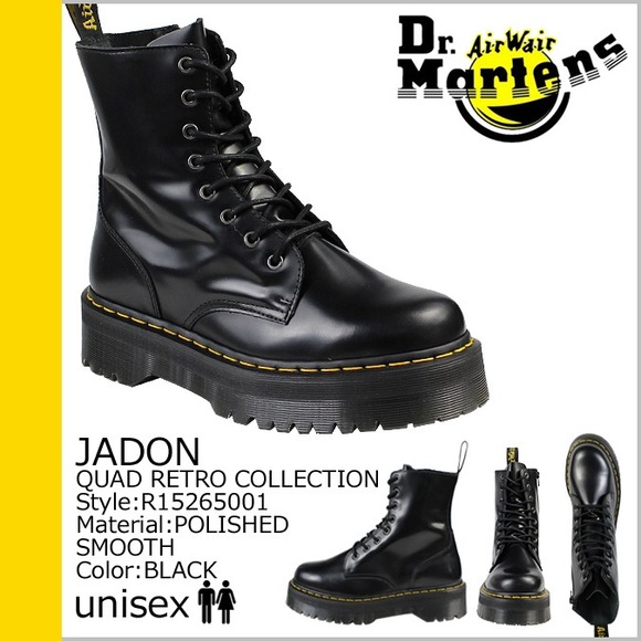 Dr. Martens Shoes - Dr. Marten Jadon black platform combat boots