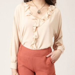 Isabel Lu Woven Ruffle Front Blouse
