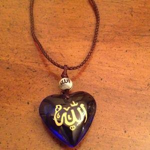 Allah (god in Arabic) necklace