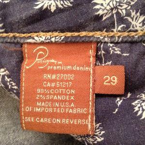 PAIGE Jeans - PAIGE CUTOFF SHORTS