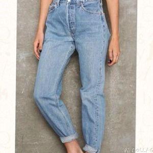 Vintage Mom/Boyfriend Jeans