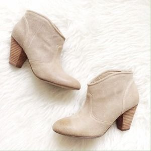 Report Boots - ✨2x HP!✨ Report taupe ankle booties