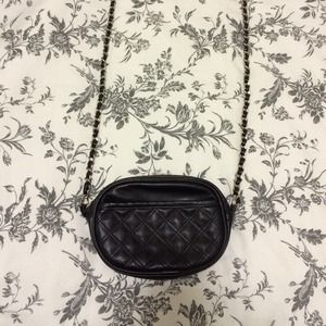 Quilted Black Crossbody Purse