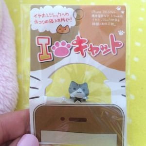 Cat earphone plug
