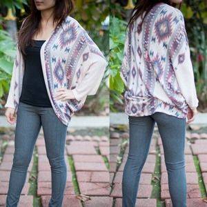 The SULMA print cardigan - MAUVE mix