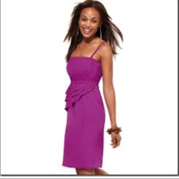 Avon Dresses & Skirts - PURPLE RUFFLE FRONT DRESS