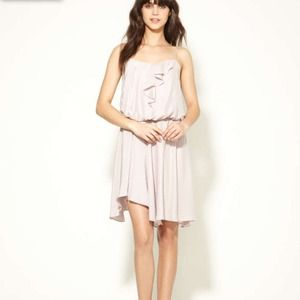 Obakki Dresses & Skirts - Obakki Silk Flutter Blush Dress