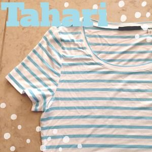 Tahari Tops - Striped Tahari Top