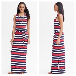 Banana Republic Dresses & Skirts - [Banana Republic]red multi stripe patio dress
