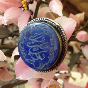 Antique lapis ring