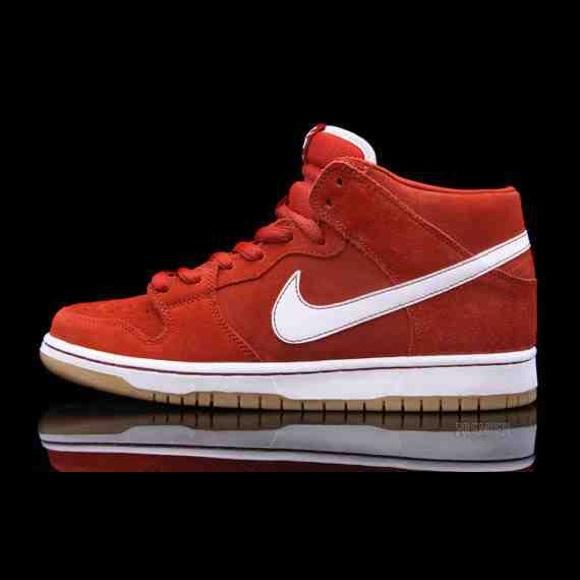 Rare Nike SB