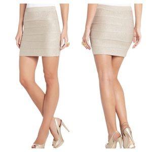 BCBGMaxAzria Dresses & Skirts - BCBG MaxAzria Tiered Skirt