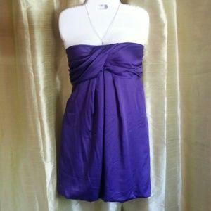 twentyone Dresses & Skirts - Purple party dress