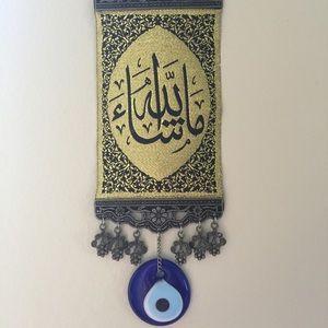 Handmade evil eye w arabic writing on rug