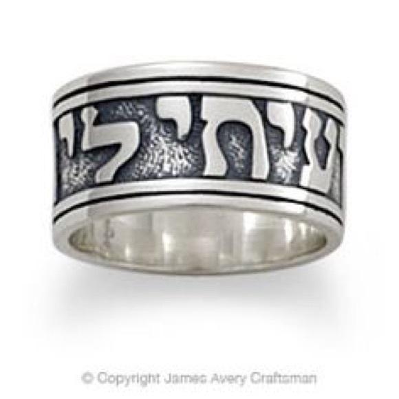james avery song of solomon ring - James Avery Wedding Rings