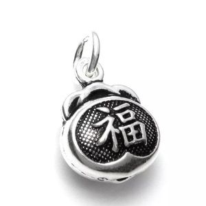 """Jewelry - Sterling Silver Chinese Word """"fortune"""" Purse charm"""