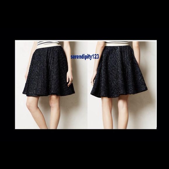 Фото юбки от паларис