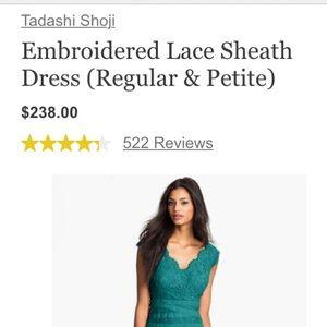 Tadashi Shoji Dresses - Tadashi Shoji Embroidered Teal Dress