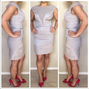 Forever 21 Dresses & Skirts - Taupe Metallic Dress