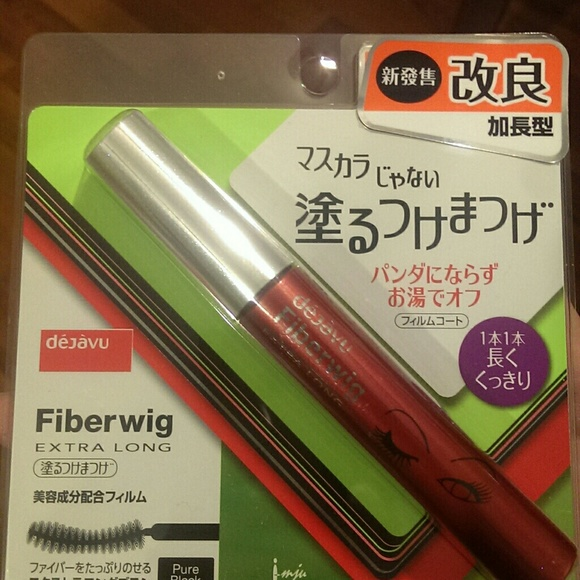 Dejavu Fiberwig Mascara Extra Long 7c1c3ac8fb