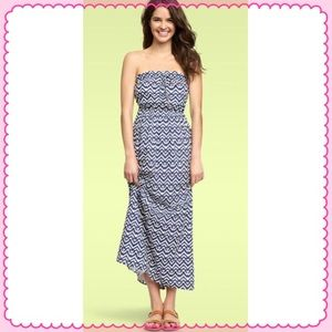 GAP Dresses & Skirts - NWOT GAP TRIBAL PRINT MAXI DRESS