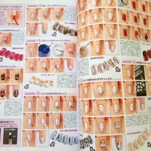Other - 2 Kawaii Japanese Nail Art Magazine Books