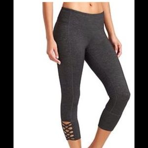 Athleta Pants - SOLD Athleta Quest Mind Over Mat Capri