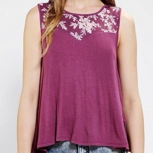 [Urban Outfitters] Kimchi Blue Summer Breeze Tank