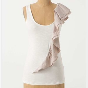 Anthropologie white ruffle sculpted tank sz S