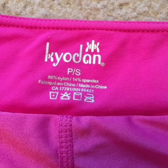 [Kyodan] Skort From Meghan's Closet On Poshmark