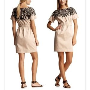 Vena Cava Dresses & Skirts - NWT Vena Cava for Gap tribal print dress