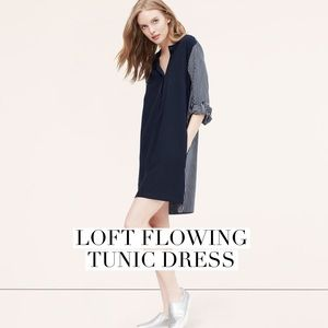 Ann Taylor Dresses & Skirts - Super cool girl tunic dress
