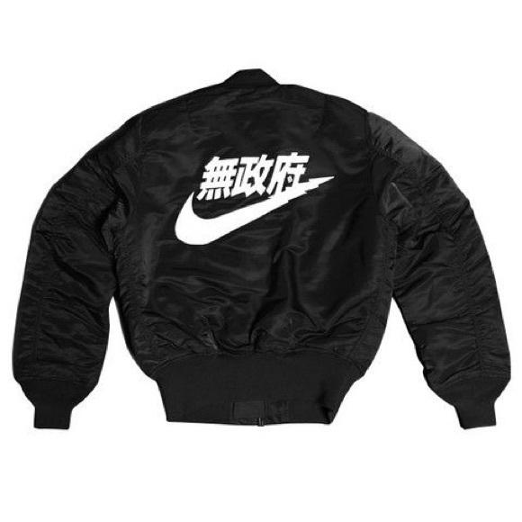 20% off Nike Jackets & Blazers - Nike Japanese Bomber jacket from ...