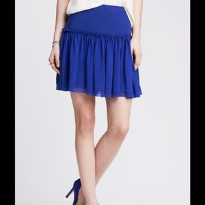 "Banana Republic Dresses & Skirts - "" Anchor Blue "" Beautiful Skirt"