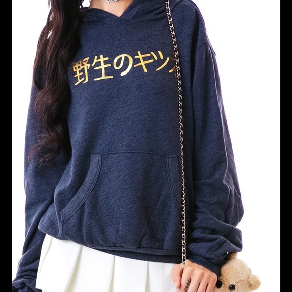 M Color: White Sz: S Wildfox Couture I/'m Somebody/'s Favorite Hoodie