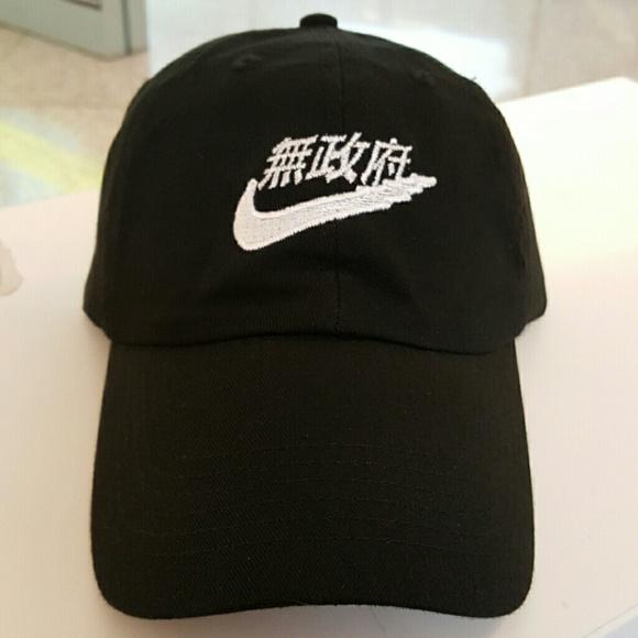 f960767d Accessories | Nike Japanese Hat | Poshmark
