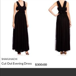 GORGEOUS maxi dress!!! Made in Australia.